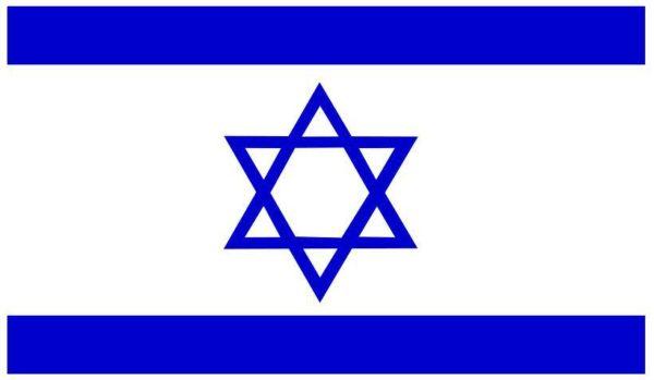 "Israël, ""État-nation du peuple juif"" ?"