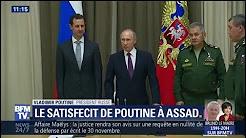 """Aux côté d'al-Assad, Poutine estime que """"la Syrie a été sauvée grâce aux efforts de la Russie"""""""