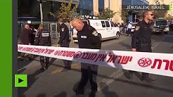 Un agent de sécurité israélien poignardé près de la gare routière de Jérusalem