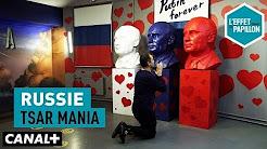 Poutine : une popularité qui étonne nos merdias