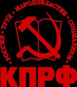 Russie : le retour du Parti communiste