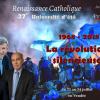 27e Université d