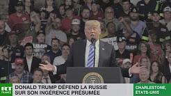 Trump rappelle que Manafort n'a rien à voir avec la Russie : « Il n'y a pas de collusion »