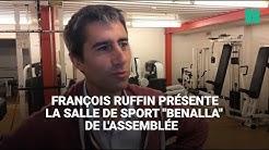 """Le député François Ruffin fait visiter la """"salle Benalla"""" de l'Assemblée nationale"""