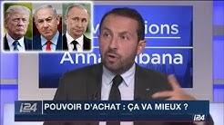Chenu loue le patriotisme de Trump, Poutine et Netanyahu