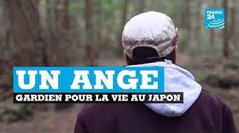 Japon : un ange gardien pour la vie (VIDÉO)
