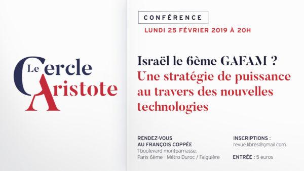 Conférence : Israël, le 6e GAFAM ?