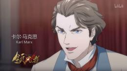 Karl Marx, héros d'un dessin animé chinois : comment Pékin veut rendre le communisme populaire chez les jeunes
