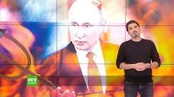 « Rencontre avec le diable », épisode « honteux »… La venue de Poutine en France déchaîne les merdias (DÉCRYPTAGE)