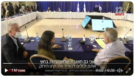 Le ministre de la Santé israélien filmé en train d'expliquer au ministre de l'Intérieur du même pays que le passeport sanitaire « n'a aucune justification médicale » et ne sert « qu'à mettre la pression aux non vaccinés » (VIDÉO)